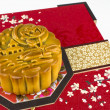 Stock Photo: Mooncake