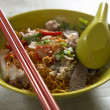 Royalty-Free Stock Photo: Kolo Mee
