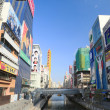Stock Photo: Famed advertisements of Dotonbori  in OsakJapan