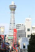 Tutenkaku in  the new  world  in  Osaka — Stock Photo
