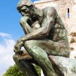 Stock Photo: copy of the thinker of rodin
