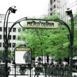 French subway entrance in montreal - Stock Photo