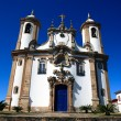 Ouro Preto - Stock Photo