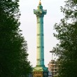 Stock Photo: Lbastille column