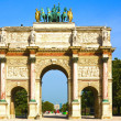 Caroussel arch of tuileries garden — Stock Photo