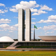Brasilia district federal  brasila - Foto de Stock  