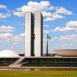 Brasilia district federal  brasila - Stock Photo