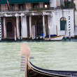 Gondola in the beautiful city of venice in italy — Stock Photo
