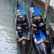 Gondola in the beautiful city of venice in italy - Stock Photo