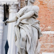 Statue of helmeted pallas athena minerva — Stock Photo