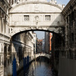 Ponte dei sospiri the bridge of sighs - Stock Photo
