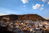 Taragarh fort of Bundi — Stock Photo
