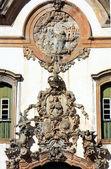 Ouro Preto — Photo