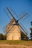 Paillas windmill — Stock Photo