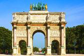 Caroussel arch of tuileries garden — Stock Photo
