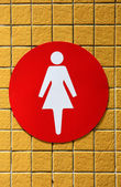 Women restroom — Stock Photo