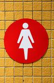 Women restroom — Stock Photo