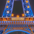 The Eiffel tower at night — Stock Photo