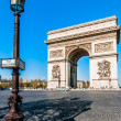 Arc of triumph paris city France - Foto Stock