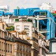 Aerial view beaubourg paris cityscape  France — Foto de Stock