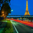 The eiffel tower paris city France — Stock Photo