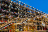 The pompidou center museum beaubourg paris cityscape France — Stock Photo