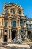 Le Louvre paris city France — Stock Photo