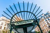 Les abesses subway station montmartre paris city France — Stock Photo