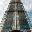 Stock Photo: Jin Mao Tower pudong shanghai china