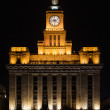 Custom house the bund at night shanghai china — Stock Photo
