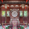 Wen Miao confucius temple shanghai china — Stockfoto