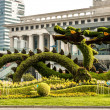 Stock Photo: Dragons sculptured trees in pudong shanghai china