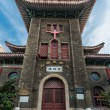 Hongde Tang church Duolun Road Hongkou District shanghai china — Stock Photo