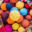 Stockfoto: Natural dyed wool yarn peruviAndes Cuzco Peru