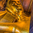 Stock Photo: Reclining buddha
