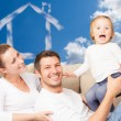 Home family — Stock Photo #24904887