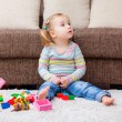 Stock Photo: Home playing child