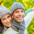 Couple carefree — Stock Photo