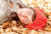 Happy autumn season — Stock Photo