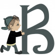 B for Boy — Stock Vector