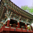 Stock Photo: Decorative Temple