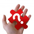 Red Question Puzzle Piece - Stock Photo
