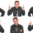 Expressions From A Business Man - Stock Photo