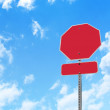 Blank Stop Sign Warning - Stock Photo