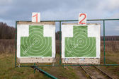 Two targets — Stock Photo