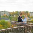 Romantic couple standing in autumn park — Stock Photo
