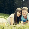 Young enamoured couple — Stock Photo