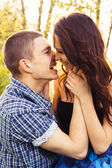 Happy young couple in love — Foto Stock