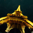 Eiffel Tower ,Paris — Stock Photo