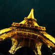 Stock Photo: Eiffel Tower ,Paris